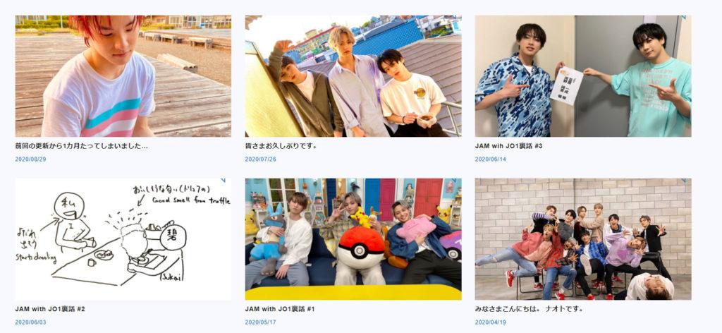 ナオト ブログ JO1 ファンクラブ
