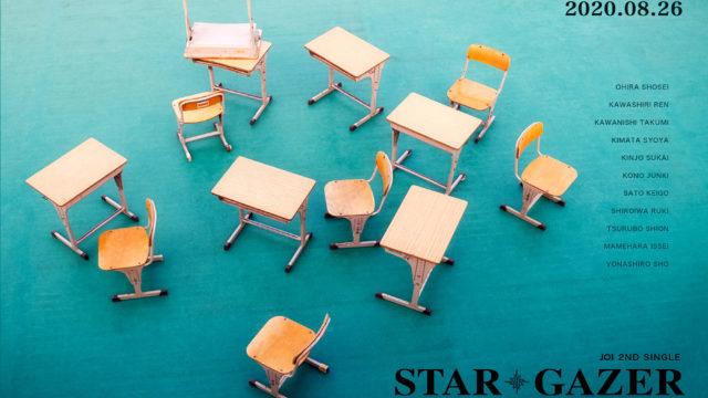 STARGAZER(スターゲイザー) JO1 セカンドシングル CD アルバム