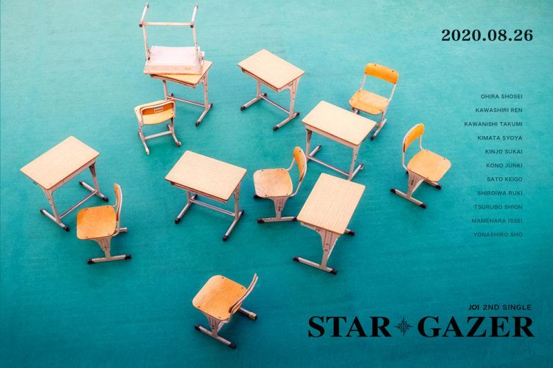 JO1 セカンドシングル「STARGAZER(スターゲイザー)」 CD アルバム  『STARGAZER』JO1 ジェイオーワン スターゲイザー