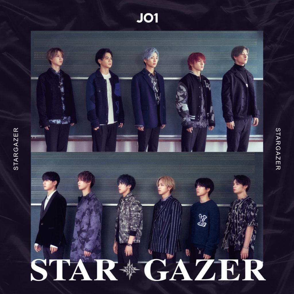 JO1 「STARGAZER(スターゲイザー)」CD 特典 ポスター トレカ 予約 販売