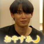 JO1 メンバー メンバー紹介 性格 カラー 人気 プロフィール